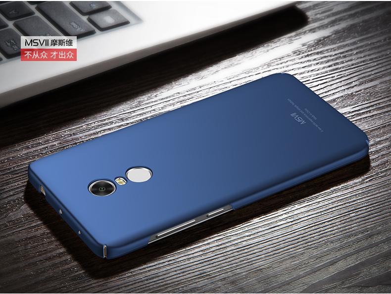 For Xiaomi Redmi Note 4 4X Case Cover (6)