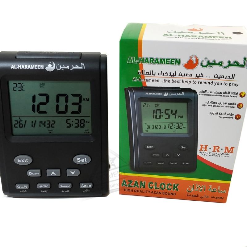 Azan Clock (6)