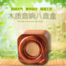 Speaker lettering wood music box rotating wood for new year Christmas wedding and birthday gift for the girls DIY free shipping(China)