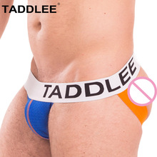Buy Taddlee Brand Sexy Men Backless Buttocks Jockstraps Thong G Strings New Mens Jock Straps Underwear Briefs Bikini Gay Penis Pouch