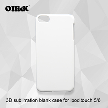 Free shipping Olliek company glossy/matte 3d sublimation printing blank case cover for ipod touch 5 6 for samsung for sony(China)