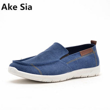 Ake Sia 2017 new men's shoes old Beijing canvas shoes flat casual fashion wild large size men's shoes(China)