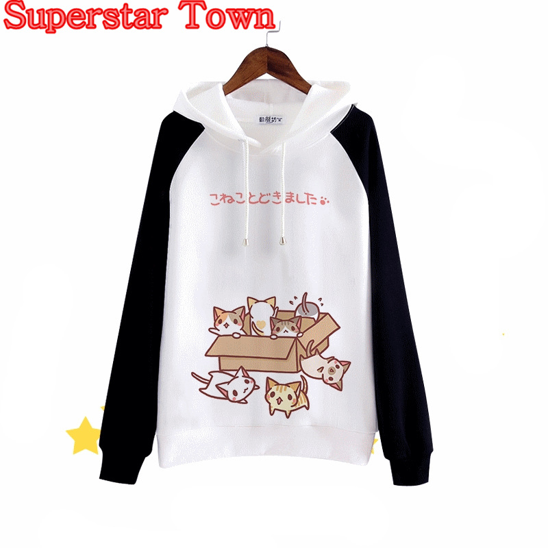 Japanese Sweatshirt Lolita Anime Hoodie Harajuku Cat Kawaii Clothes Mori Cat Girl Fleece Hoodie Neko Atsume Coat Kawaii Moletom