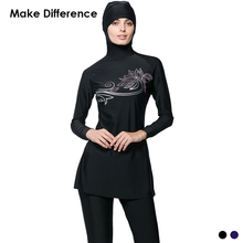 Make Difference Flower Print Muslim Swimsuit Arab Islamic Wear 2 Pieces Connected Hijab Muslim Swimwear Burkinis for Women Girls