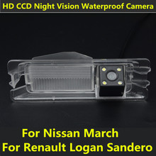 Car CCD 4 LEDs Night Vision Waterproof Backup Parking Reversing Rearview Rear View Camera For Nissan March Renault Logan Sandero