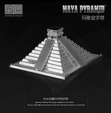 Maya Pyramid building model Kits 3D laser cutting Scale Models DIY Metal Nano Puzzle Toys educational diy toys Jigsaw Puzzle