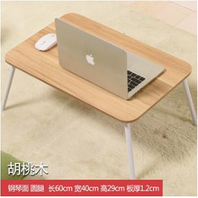 2016 new fashion notebook desk laptop table computer desk stand for bed office furniture Foldable retractable small desk(China)