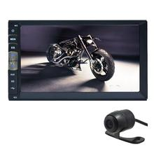 Hot 2 Din Car DVD Player Double Din Car Audio Video Player DIVX/DVD/VCD/CD/USB/Bluetooth MP5 Auto Multimedia Player+free camera(China)