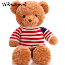 2017 New Lovely Bear 1PC 35cm Plush Toy Cute Teddy Bear Throw Pillow, baby toy ,birthday gift Stuffed Animals Dolls WW164(China)