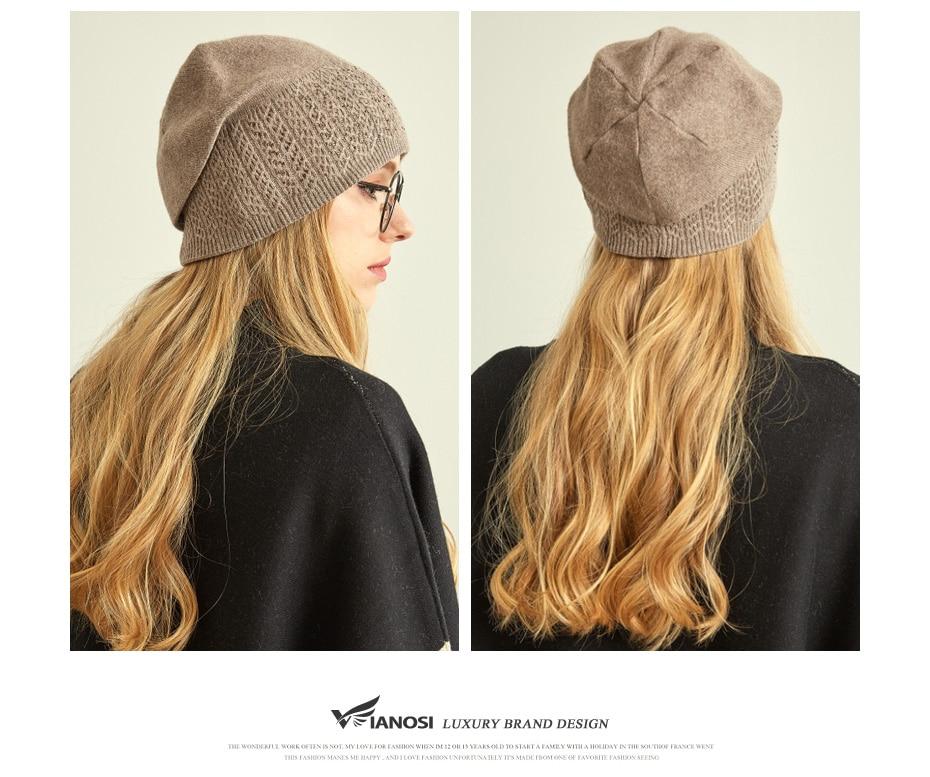 قبعة صوف محبوكة للنساء 7