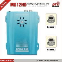 DTY MD12HD 2ch mini 12V/24V car cctv dvr system 720p ahd dvr h 264