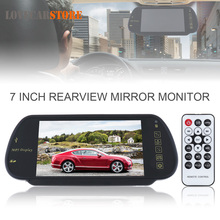 7 Inch Color TFT LCD Car Rear View Mirror Monitor Auto Vehicle Parking Backup Reverse Rearview Monitor Support SD / USB