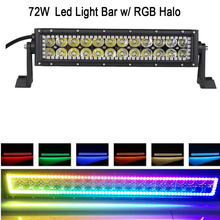"13.5"" 72W Led work Light Bar Spot Flood Combo Beam  w/ RGB Halo Ring Chasing Multicolor Flashing Changing Offroad ATV 4X4 Trucks"