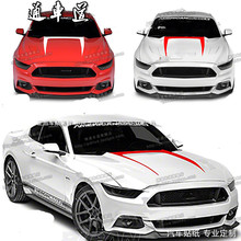 White / Red / Black Car Head / Body Whole Set Evil Tooth Sticker For Ford Mondeo /Mustang Z2CA506(China)