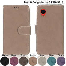 B84 Matte Luxury Wallet PU Leather Cover For LG Google Nexus 5 D820 D821 E980 Case Coque Stand Flip Phone Card Holder(China)