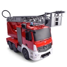 1:20 Remote Controlled Water Pumping Fire Truck 2.4GHz DOUBLE E(China)