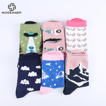 Modeager 75% Cotton Japanese Patterned Mermaid Alien Space Planet Funny Women Socks Novelty Cool Socks Christmas gift for Girls(China)