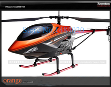 3.5 channels easy control high speed ALLOY super big length 60cm ultra large remote control aircraft gyroscope helicopters