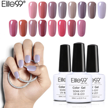 Elite99 10 ml Nude Color Gel barniz empapa del Color del caramelo del esmalte Gel polaco Nail Art diseño manicura UV Gel laca de uñas(China)
