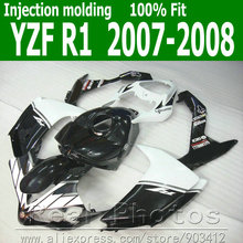 Injection molding full fairing kit for YAMAHA R1 fairings 2007 2008 white black body kit 07 08 YZF R1 NB35