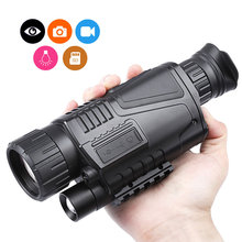 5x40 Hunting 200m Night Vision Telescope With Digital Video Camera Infrared Function For Tactical Optics Monocular Device