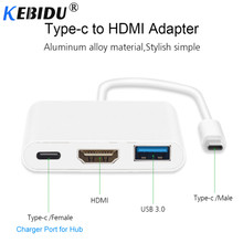 Kebidu USB C концентратор Hdmi адаптер для Macbook Pro Тип usb C концентратор к Hdmi 4 К USB 3,0 Порты и разъёмы с USB-C Мощность для huawei Mate10 samsung(China)