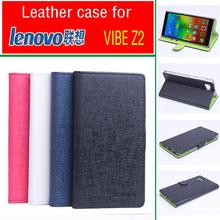 4 colors  lenovo VIBE Z2 case high quality leather case for lenovo VIBE Z2 cover  Factory direct selling
