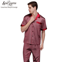 2 Pieces Mens Pajama Set 2017 Brand Pajamas Summer Men's Faux Silk Pajamas Long Pant Male Home Clothing Luxury Sleepwear TZ063(China)