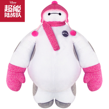 "Disney Big Hero 6 Baymax 13""19"" inches Wearing a hat Small Figure Plush Kids Gift Robot filling Collection 100%authentic quality"