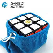 GANS cube bags 10pcs  Protective Bag For 2x2x2 3x3x3 4x4x4 5x5x5 6x6x6 7x7x7Layer Magic Cube Puzzles Flannel Gan cube Bags