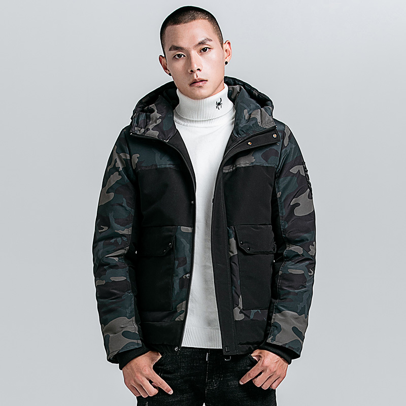 Mens Camouflage Winter Parka Jacket.DB08