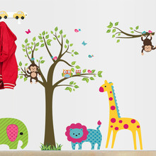 5Pcs/Pack Giraffe Monkey Tree Wallpaper Green High Quality PVC Transparent Third Generation Removable Wall Stickers