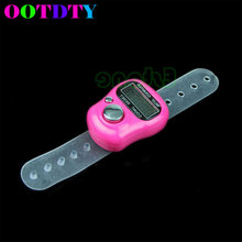 OOTDTY Hot Stitch Marker and Row Counter LCD Electronic Digit Tally Counter APR3_10