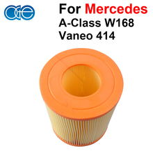 Car Engine Air Filter For Mercedes-Benz A Class W168 A 140 A 160 A 190 A 210  Vaneo 414 Auto High Quality A1660940004