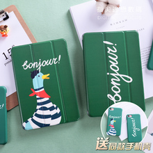 "For New iPad 9.7 2017 Green Letters Duck Flip Cover For iPad Pro 9.7"" Air Air2 Mini 1 2 3 4 Tablet Case Protective Shell"