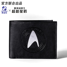STAR TREK Starfleet Enterprise Models Spock Short WALLET PURSE Unisex hot tv series accessory bag collectible gift toy