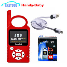 CBAY Auto Key Programmer Handy Baby Hand-Held Car Key Copy For 4D/46/48 Chips New Generation 468 Key PRO III Update Online(China)