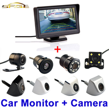 "2In1 Car Parking System Kit 4.3"" TFT LCD Color Monitor HD Display Screen + Rear View Camera Waterproof Backup"