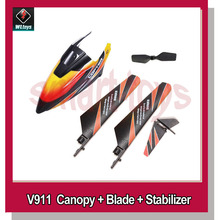WLtoys V911 Parts kit Main Tail Blade Balance Stabilizer Head Cover