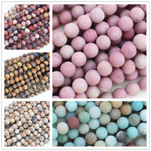 Natural Frost Multi-Color  Jaspers 6-10mm Round Beads 15inch , For DIY Jewelry Making !We provide mixed wholesale for all items!