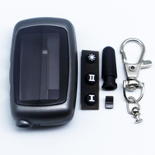 Free shipping A9 case keychain for russian version Starline A9 A8 A6 Case keychain LCD two way car alarm system remote control
