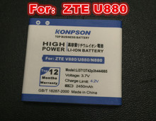 KPS 2450mAh LI3713T42P3H444865 battery For ZTE U880 N880 V880 f950 f952 N72 N73 Global free free shipping with track(China)
