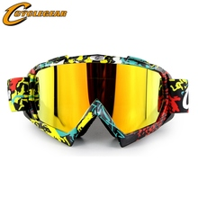 High End CS Sport Mask Skiing Glasses Motocross goggle cyclegear CG11(China)