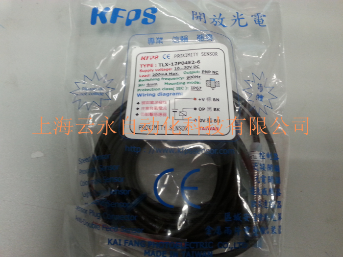NEW  ORIGINAL TLX-12P04E2-6  Taiwan kai fang KFPS twice from proximity switch<br>