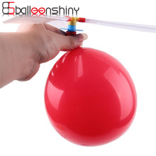1pc Funny Balloon Helicopter Flying Outdoor Playing Educational Kids Baby Toys