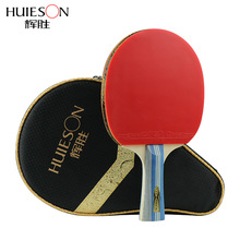 Bat Table-Tennis-Racket Ping-Pong-Paddle Huieson Rubber Pimples-In with Bag for Children