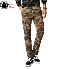 Military Style Clothing Camouflage Slim Fit Trouser Straight Cargo Pants Men Casual Tactical Camo Jogger Male Army Green Khaki(China)
