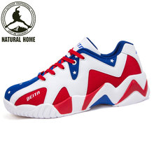 NaturalHome 2017 New Top Quality Men Basketball Shoes Brand Men Sport Sneaker Breathable Men Athletic Basketball Shoes