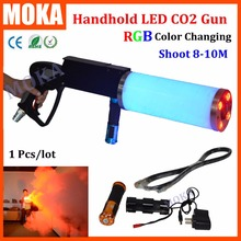 Handheld Led co2 gun cryo LED CO2 Jet machine Pistol Special Effects co2 Cannon guns free co2 gas hose(China)