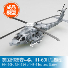 Trumpeter 1/72 finished scale model helicopter 36922 America Indian squadron HH-60H late